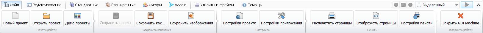menufile