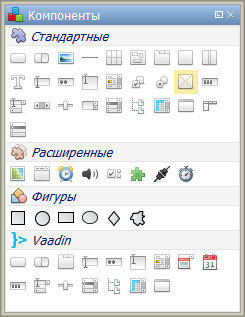gui_machine_components_compact