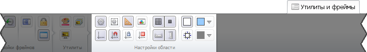 Настройки области редактиривания в меню GUI Machine