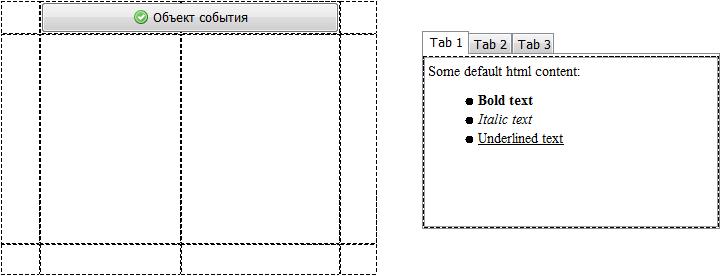 Действие вставки объекта в лэйаут в GUI Machine